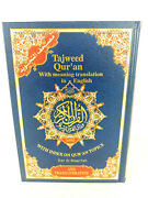 Tajweed Qur'an Whole Quran, With English Translation And Transliteration