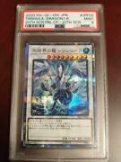 Yu-gi-oh Psa9 Dragon Of The Ice Field Trisula 20th Pre-appraised Card