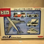 Out-of-print Rare Products Jumbo Airport Set All Japan Airways Ana