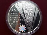 Ukraine20 Hryven 60 Years Of Victory In The War Of 1941-1945. Silver 2005 Year