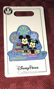 Disney Parks Contemporary Resort Mickey And Minnie Mouse Monorail Pin New 2021