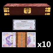 Chinese Dragon Banknote Unc Note Bill One Septingentillion Paper Money With Box