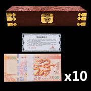 Chinese Dragon Banknote Unc Note Bill 1000 Paper Money With Wooden Box