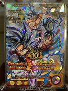 Dragon Ball Heroes Aniva Shop 10th Anniversary Limited Avatar Card From Japan