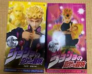 Jojoand039s Bizarre Adventure Rah Real Action Heroes Dio And Giorno Figure Set G4153