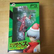 Ques-q Persona 3 Elizabeth Figure 1/8 Christmas Xmas First Limited Japan F6470