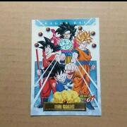 Dragon Ball Carddas Special Bullets Pre-draw Course Winning Items
