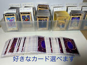 Yu-gi-oh Card Bandai Normal You Can Choose The Number Are Looking For Carddas