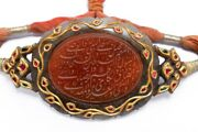 Antique Mughal Handmade Jade Bazuband Studded With Agate Inscribed Quran 19th C