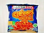Soya Meat Protein Cuttlefish Flavored Textured Vegetarian Sri Lankan Product