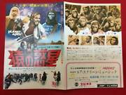 Planet Of The Apes Movies Flyer Antique Collection Printed Matter