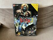 The House Of The Dead 2 - Chinese Big Dvd Box Limited Edition Pc