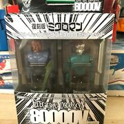 Microman Electric Dragon 80000v Limited Edition Spy Magician 2 Pack Takara