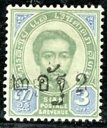 Thailand Siam Stamp Sg.30 2a/3a Surcharge 1891 Xf Mint Mm Cat Andpound600+ Yellow1