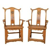 Pair Of Antique Chinese Wood Officialand039s Arm Chairs - Late Qing With Paperwork