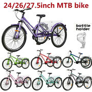 24/26/27.5 Inch Adult Tricycle 7-speed 3-wheel Mountain Trike W/shipping Basket
