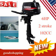 2 Stroke 6hp Outboard Motor Fishing Boat Engine Water Cooling System 102cc