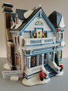 Extremely Rare Department 56 Snow Village Elmwood House 55398 New Retired💖