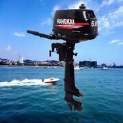 Hangkai 6hp 2 Stroke Outboard Motor Boat Marine Engine Water Cooling System