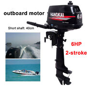 Hangkai 6hp 2 Stroke Outboard Motor Boat Marine Engine Water Cooling System 40cm