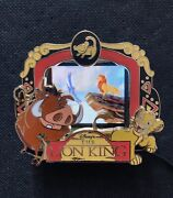 Podm Piece Of Disney Lion King Pin Plays Actual Movie Clips Live One Of A Kind