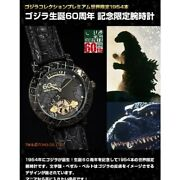 Godzilla 60th Anniversary Limited Number Of Watches