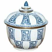 Stunning Vintage Chinese Porcelain Pot With Lid Stamped To The Base Decorative