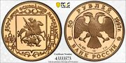 1997 Russia 850th Anniv Of Moscow 50 Roubles Coat Of Arms Gold Pcgs Pr70dcam