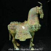 16.8 Old Chinese Bronze Ware Fengshui 12 Zodiac Animal Year Horse Statue