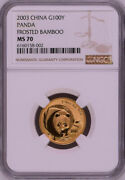 Ngc Ms70 2003 China Panda 1/4oz Gold Coin Frosted Bamboo