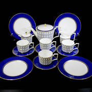 11-piece Set Postage Included Wedgwood Renaissance Gold
