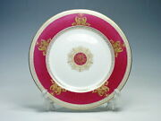Secondhand Wedgwood Plate 22.5cm Columbia Powder Ruby