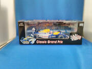 Not Selectable 1/18 Scale Williams Fw14b