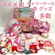 My Melody Piano Carry Case Bag Other Lots Of Goods About 40 Points.