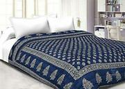 Jaipuri Razai Floral Printed Filling Cotton Quilted Bedspreads Quilt King Size