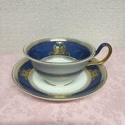 Wedgwood Colombia Powder Blue Teacup Obsolete