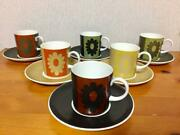 Susie Cooper Wedgwood Carnaby Daisy Set