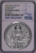 Ngc Pf70 2021 China Thousands Hands Guanyin 70g Silver Medal 45mm
