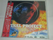 Ld Laser Disc Final Project Secondhand