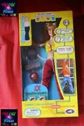 Britney Spears Doll Baby One More Time Yaboom St-95020 Nib 1999