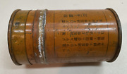 Wwii Japanese Artillery Primer Can