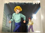 Legend Of The Galactic Heroes Cel Anime Video Available