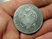 Very Nice 1834 Nicholas I Rouble Large Size Russian Silver Coin