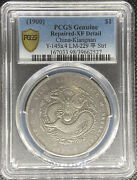 1900 China Kiangnan Dollar Coin Y-145a.4 Lm-229 Strt 平 Pcgs Xf-details 🥇🥈🥉