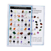 48pcs Rock And Mineral Educational Collection And Deluxe Collection Box