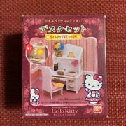Hello Kitty Little Berry Collection Desk Dollhouse