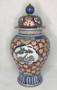 Antique Vase/urn Flowers Lidded Gold Gilt Hand-painted 12andrdquo Signed Japan Chipped