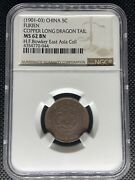 1901-03 China Fukien 5 Cash Scarce Long Tailed Dragon Coin Y-99 Ngc Ms-62 Bn