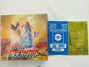 Pokemon Card Game Towering Perfection S7d Duraludon Box Sealed Unopen Japan