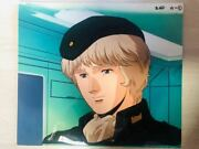 Legend Of The Galactic Heroes Julian Cel Anime No Background Pasting